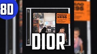 FLESH Dior 8D AUDIO