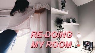 REDOING MY ROOM 2018 | Nuria Ma