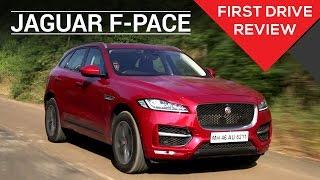 jaguar f-pace price - reviews, images, specs & 2018 offers | gaadi