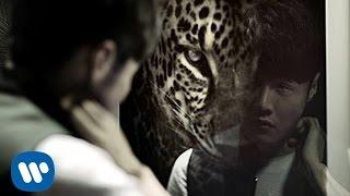 李榮浩 Ronghao Li - 野生動物 Wild Animals (Official 高畫質 HD 官方完整版 MV)