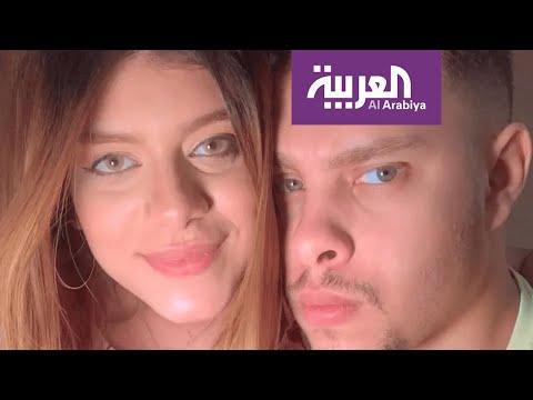 العرب اليوم - شاهد: التحقيق مع اليوتيوبر المصري أحمد حسن وزوجته بسبب فيديو ولادة ابنته