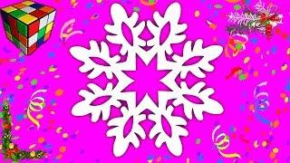 Как сделать СНЕЖИНКУ из бумаги. DIY снежинка своими руками. Новогодние оригами поделки