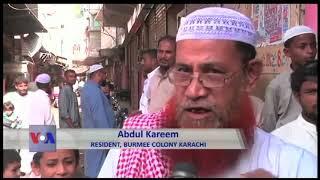 کراچی میں رہنے والی روہنگیا برادری