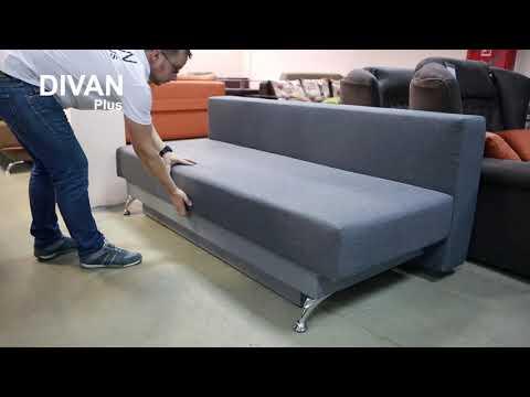 Форсаж диван