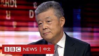劉曉明:中國沒有政治犯 反問主持有否去過新疆- BBC News 中文 | HARDtalk