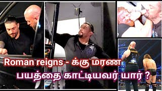 Roman reigns mystery attacker explain in Tamil || Wrestling Tamil entertainment news