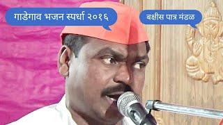 Download Video 37 Bhajan Classical Dilbar Dekhu Tujhe