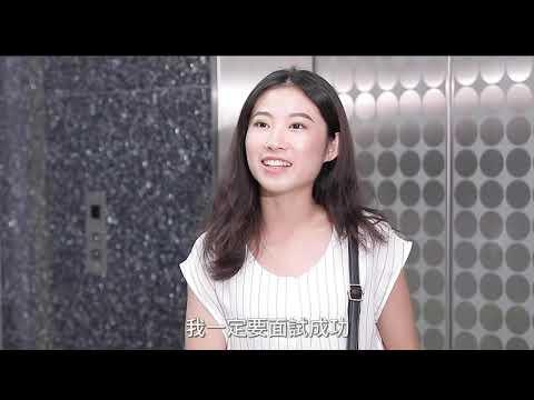 109年度台北防騙宣導短片90秒搶先看 - 4 -