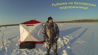 Зимняя палатка для рыбалки куб в красноярске