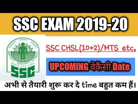 SSC Notification 2019-20   ssc chsl/mts notification 2019-20   ssc upcoming vacancy 2019-20