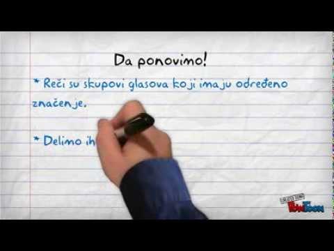 Papilloma meaning sentences