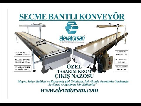 WIDE SORTING BELT CONVEYOR