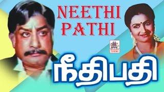 neethipathi sivaji tamil full movie | நீதிபதி