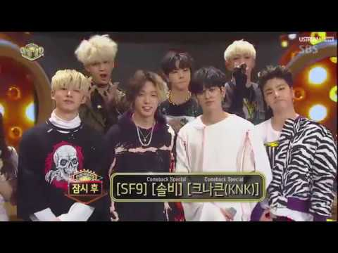 SBS Inkigayo - IKON Interview With HoJiDo