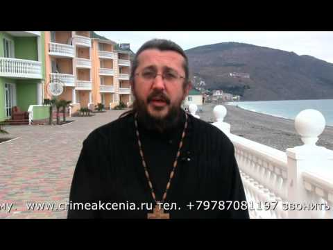 Какому святому молиться о получении работы. Священник Игорь Сильченков.
