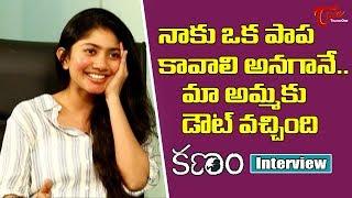 Sai Pallavi Special Interview about Kanam | Naga Shaurya | TeluguOne