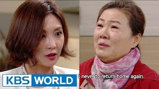 You Are the Only One | 당신만이 내사랑 EP.113 [SUB : ENG,CHN / 2015.05.13]