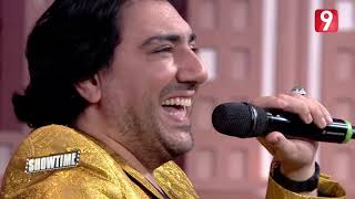 تحميل اغاني Abdelli Showtime | شمس الدين باشا - اه وادعوني | اه يا خليلة MP3