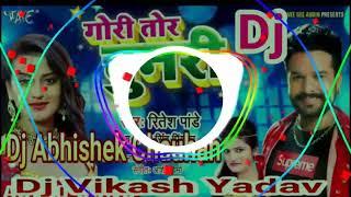 Gori Tori Chunari Ba Lal Lal Re Ritesh Panday Faadumix Djvikashyadav Dj Abhishek Chauhan