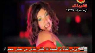 كليب دقي يا مزيكا للفنانه سلمي احمد تحميل MP3