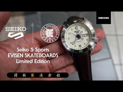 SEIKO 5 SPORT X JAPAN EVISEN SKATEBOARDS SRPF93K1