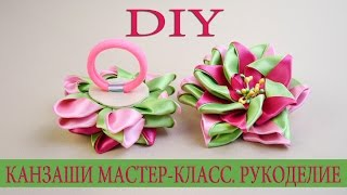 Веерная резиночка для волос и новый лепесток канзаши /MK Kanzashi. New petal and fan elastic hair