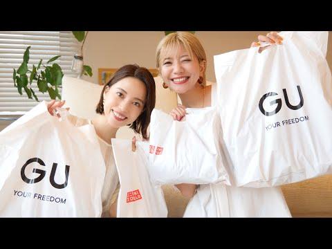 アラサー女子の【GU購入品】2020ssVOL.2/ご近所コーデにも◎なリラックスカジュアル