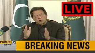 Live: PM Imran Khan addresses to nation | 30 March 2020