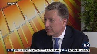 """Курт Волкер. """"ГОРДОН"""" (2018)"""