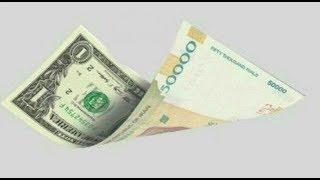 قیمت دلار آزاد به بالای ۵۰۰۰ تومان رسید