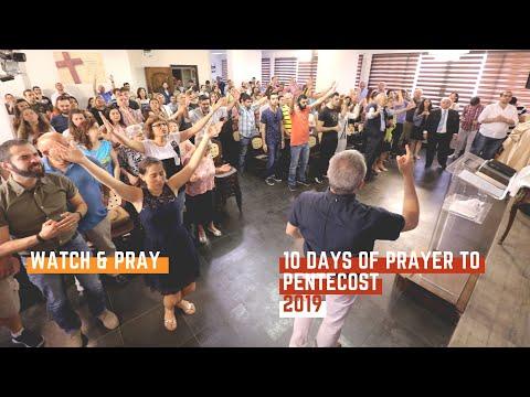 Արթուն Կեցիր Եւ Աղօթէ, Որպէսզի Փորձութեան Մէջ Չիյնաս - Դաւիթ Մաջուլեան