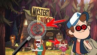 Gravity Falls - Город Призрак