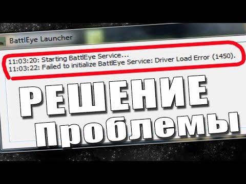 Fortnite Launch Failed/Error Fix 2019 - смотреть онлайн на