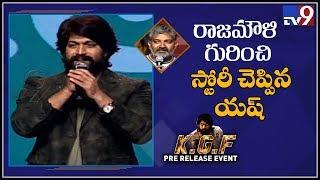 Actor Yash superb Telugu speech at KGF Pre Release Event - TV9