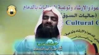 Musalmano Ki Zillat Ke Asbaab 1 / 4 Sheikh Tauseef Ur Rehman