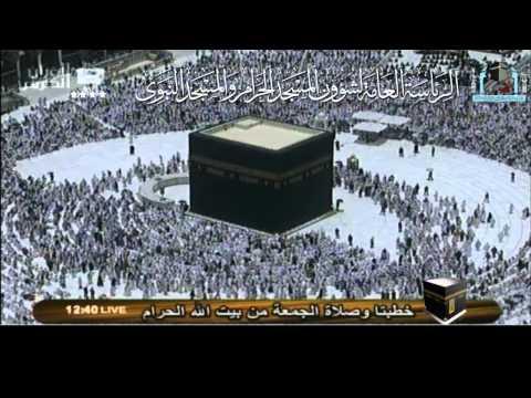 سبل الوقاية من الفتن خطبة للشيخ سعود الشريم 3-6-1432هـ