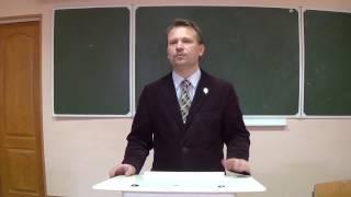 Карл Густав Юнг  Аналитическая психология