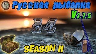 Русская рыбалка 3.7.5 №14 В хлам пьяные ловим глубинную щуку