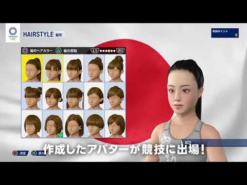 Видео № 0 из игры Tokyo 2020 Olympic Games The Official Video Game [PS4]