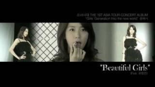 [MV] Girls' Generation (feat. Yoo Young Jin) - Beautiful Girls (HD)