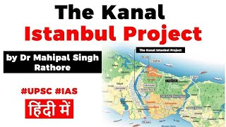 Kanal Istanbul Project of Turkey, How will it change geopolitics? Current Affairs 2020 #UPSC2020