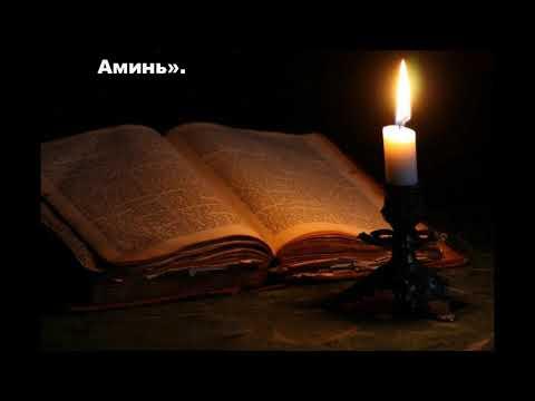 Молитва архангелу михаилу. сильнейшая