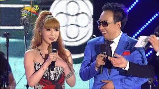【TVPP】Park Myung Soo - GG- 'Having An Affair' (feat. Park Bom), 박명수 - 쥐쥐 '바람났어' @ Infinite Challenge