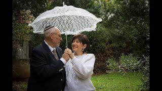 חגיגות יובל לסבא ברוך וסבתא שפרה