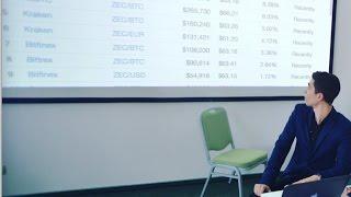 обучение криптовалютам