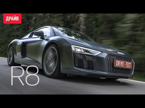 Audi R8 Spyder Купе класса A - тест-драйв 1