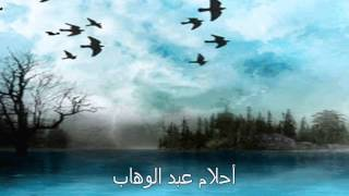 الشيخ سيد النقشبندي ( ربي هب لي الهدي و أطلق لساني ) تحميل MP3