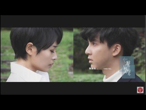 【大首播】陳凱欣《心聲.聲聲》官方完整版MV (三立五點檔一家人片頭曲)