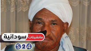 المهدي يحدد 19 ديسمبر موعداً للمؤتمر العام لحزب الأمة - مانشيتات سودانية