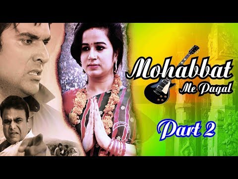 Part -2 Hindi Short Film मोहब्बत में पागल    Cute Romantic Love Story   MOHABBAT ME PAGAL